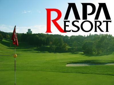 アパリゾート上越妙高の森ゴルフコース1
