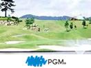 かさぎゴルフ倶楽部画像5