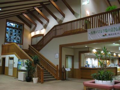 西神戸ゴルフ場(旧神戸国際CC西神戸G場) 画像4