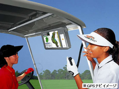 コスギリゾート阿蘇ハイランドゴルフコース画像5