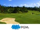 PGMゴルフリゾート沖縄(旧:沖縄国際GC)画像5