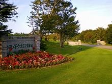 白河メドウゴルフ倶楽部画像3