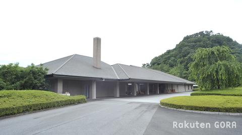 ゴールド栃木プレジデントカントリークラブ(栃木県)